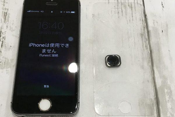 ポチッとiPhone起動!