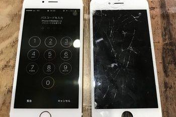 液晶パネル破損も修理可能です!【iPhone修理工房宮崎店】の施工後画像