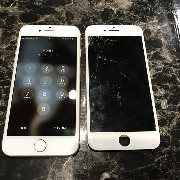 アイフォン7:ガラス割れ修理|画面が割れてもデータそのまま修理(宮崎県新富町)