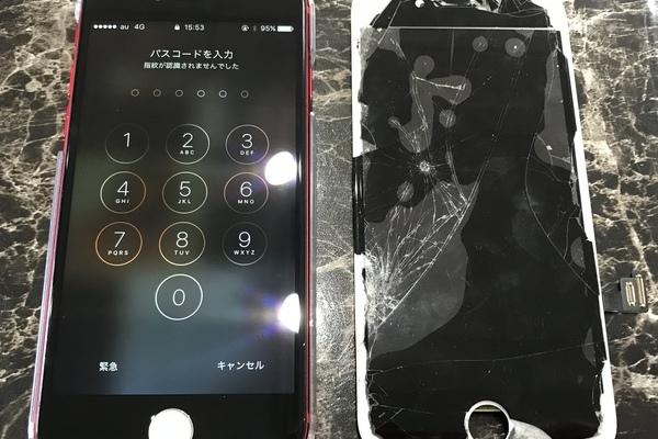 iPhone7:ガラス修理交換 30分でキレイに修理完了!電話予約で1000円引き♩