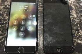 iPhone7Plus:ガラス割れ交換修理|福岡からのお客様に即対応!しっかり出張先サポート修理!の施工前画像