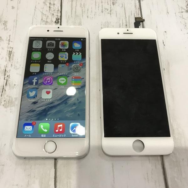 iPhone6:起動不可|動かないアイフォンもすぐに診察+修理!