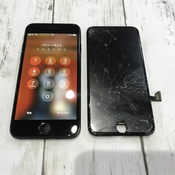 iPhone7:ガラス破損修理|高鍋町より画面割れ修理交換のSOS!