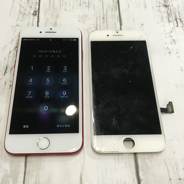 iPhone7:ガラス割れ修理交換|プロダクトREDもキレイに修理完了!