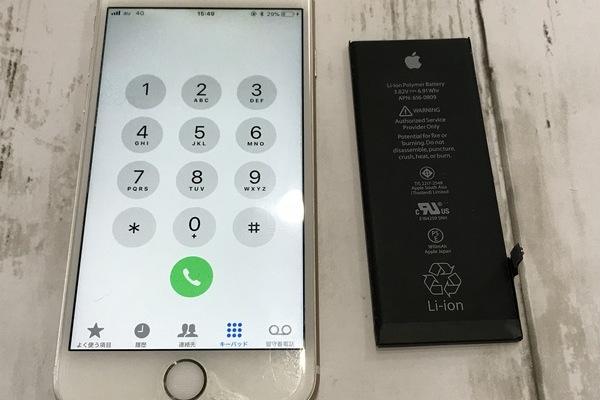 iPhone6:バッテリー交換修理|3年目を迎えたiPhoneはそろそろ交換時期です!