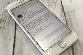 iPhone8:ガラス割れ修理|データそのまま、1時間で納品可能!の施工前画像