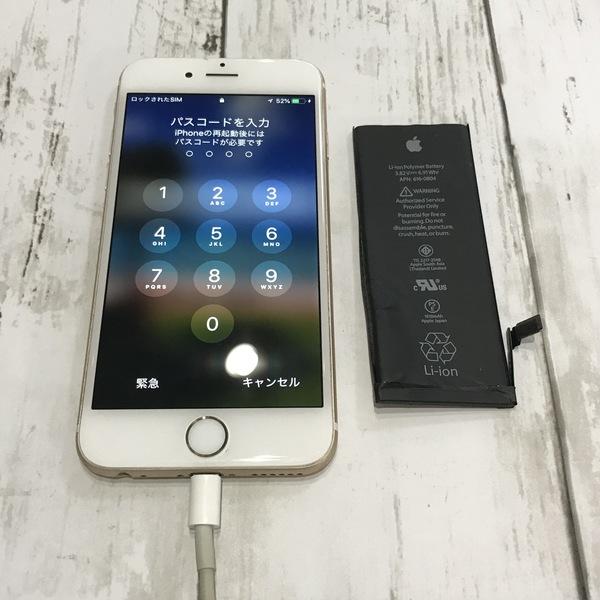 iPhone6:バッテリー交換|清武町からご依頼、交換時間15分。