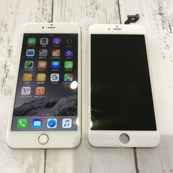 iPhone6S:ガラス割れ修理交換|日南市よりSOS。即日対応!