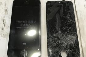 iPhone5S:ガラス割れ修理交換|半端ないバキバキでも直ります!の施工前画像