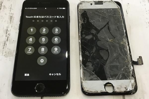 iPhone7:画面割れ修理交換|日向のアイフォン修理も当店にお任せください!