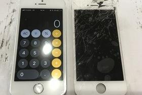 iPhone5S:ガラス割れ修理交換|半端ない割れ方もキレイに直る!の施工前画像