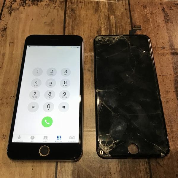 iPhone修理:6|ガラス割れ・画面割れは20分でキレイに直ります。