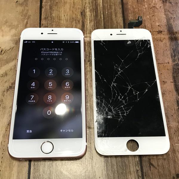 iPhone6sプラス:画面割れ修理交換|日向市よりお電話割1000円!