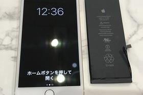iPhoneバッテリー交換は10分!予約でサクッと修理完了【iPhone修理工房宮崎店】の施工前画像